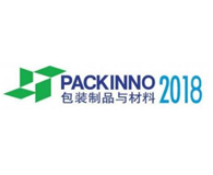 Aplix participated the PACKINNO 2018 exhibition at China Import and Export Fair Complex Pazhou, Guangzhou, PR (China) (Area A)